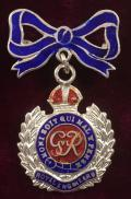 WW2 Royal Engineers Silver & Enamel Bow Suspended Sweetheart Brooch.