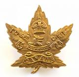 Canadian CEF 103rd Infantry Battalion sweetheart brooch